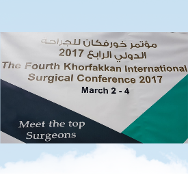The Fourth Khorfakkan International Surgical Conference 2017